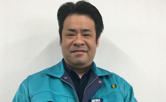 高崎センター 所長 山崎 淳史